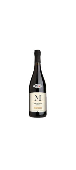 Anatolikos Vineyards M, Fine Mavroudi Red Wine Organic 1500ml (Year of Production: 2016)