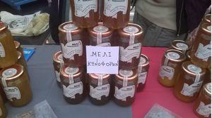 μελι ανθεων 1 κιλο. μελι πευκου 1κιλο