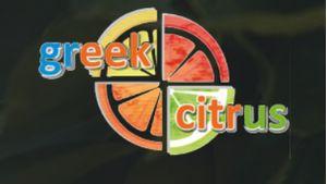 GREEK CITRUS