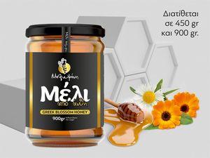 Μέλι Ανθέων 1kg