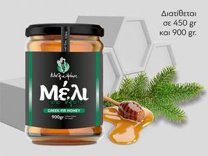 Μέλι Ελάτης 1kg