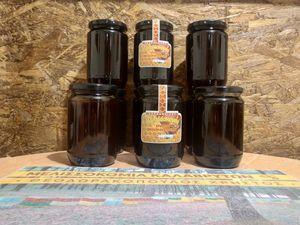 Μέλι Βελανιδιάς 1 κιλό