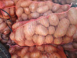 Πατάτες Κ. Νευροκοπίου κίτρινοσαρκες (Ottolia) 1 κιλό