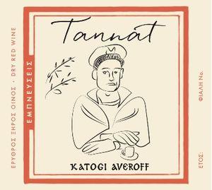 A) Κατώγι Αβέρωφ Εμπνεύσεις Tannat Ερυθρός 750ml (Χρονιά: 2015)