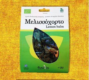 ΒΙΟΛΟΓΙΚΟ ΜΕΛΙΣΣΟΧΟΡΤΟ ΦΥΛΛΟ 20g - Συσκευασία 16 τεμαχίων