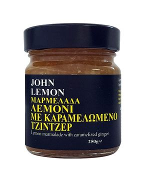 Μαρμελάδα Λεμόνι Με Καραμελωμένο Τζίντζερ John Lemon 250gr
