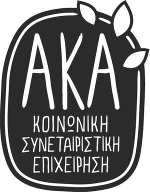 ΑΚΑΚΟΙΝΣΕΠ