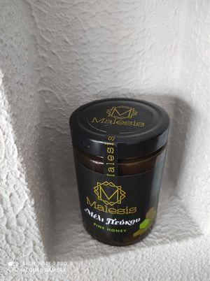 Μέλι Πεύκο 1kg