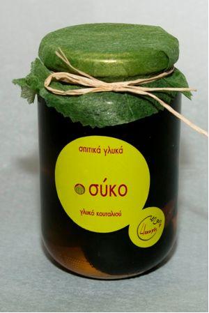 Γλυκό κουταλιού σύκο (480 gr)
