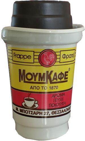 ΜΟΥΜ ΚΑΦΕ - Φραπεδάκι Σπαστό Σέικερ (Συσκευασία 48 τεμαχίων)
