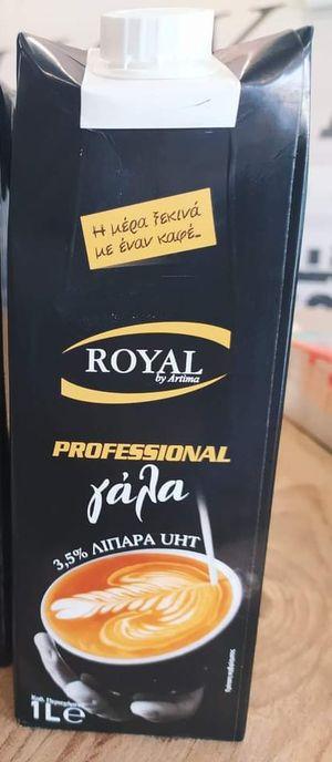 Γάλα για καφέ professional UHT 3,5% 1lt
