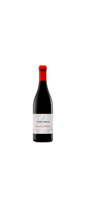 A) Οινοποιείο Κατώγι Αβέρωφ Rossiu Di Munte Pinot Noir Ερυθρός 750ml (Χρονιά: 2015)