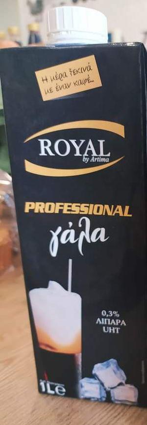 Γάλα για καφέ professional UHT 0,3% 1lt